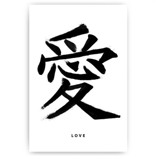 poster chinees symbool liefde