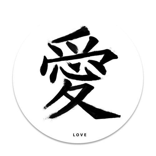 symbool liefde